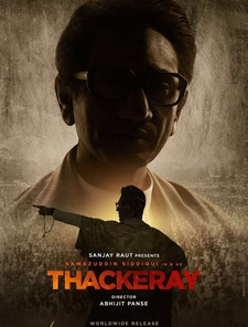Thackeray Poster