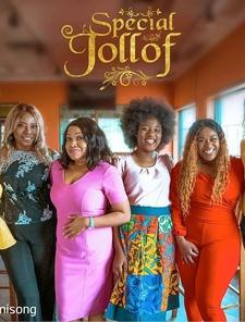 Special Jollof Poster