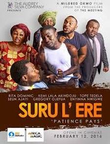 Suru L'ere Poster