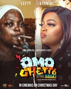 Omo Ghetto (The Saga)